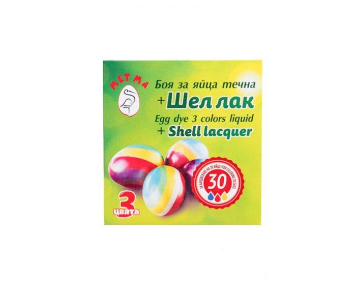 Egg dye 3 colors liquid + shell lacquer